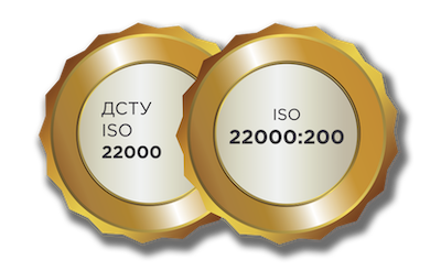 ISO 22000:220